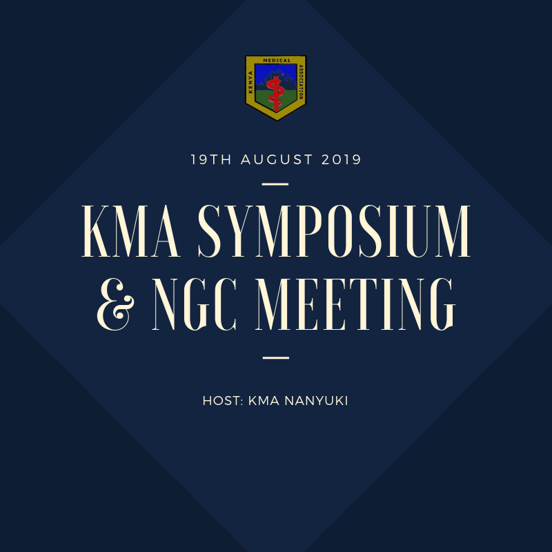 KMA Symposium & Natio…